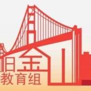旧金山教育组logo